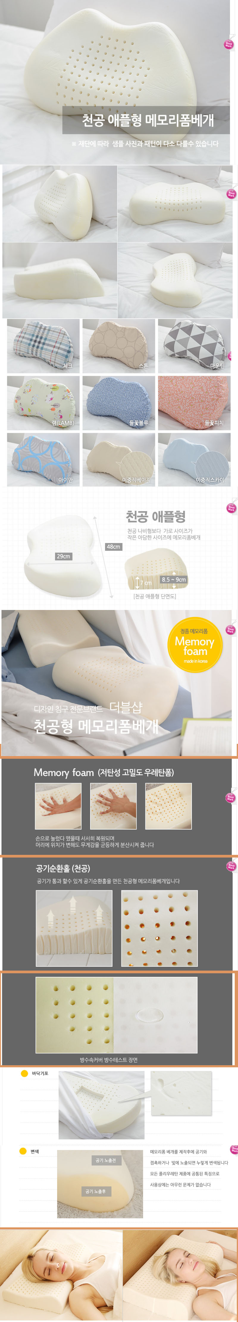 memory-foam-double-sharp.jpg